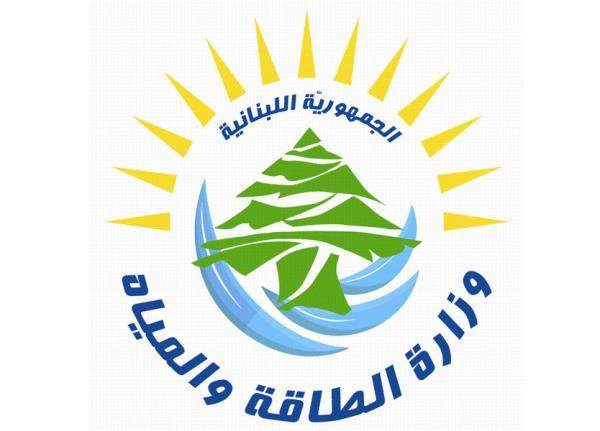 وزارة الطاقة اصدرت تسعيرة المولدات الخاصة عن شهر كانون الثاني