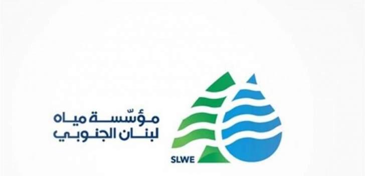 """""""مياه لبنان الجنوبي"""": تعقيم دوري وعمليات تأهيل وصيانة"""