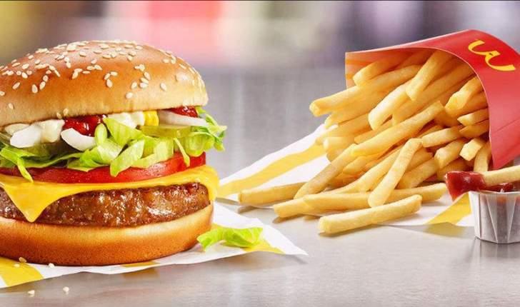 """""""ماكدونالدز"""" ستقدم برغر نباتي من الخضروات"""