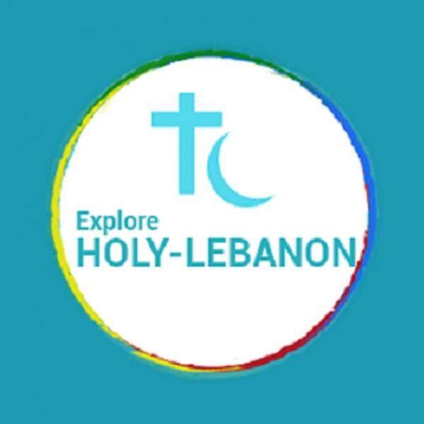 """تطبيق """"Holy Lebanon"""" ... لإعادة إحياء السياحة الدينية والحج الديني في لبنان"""