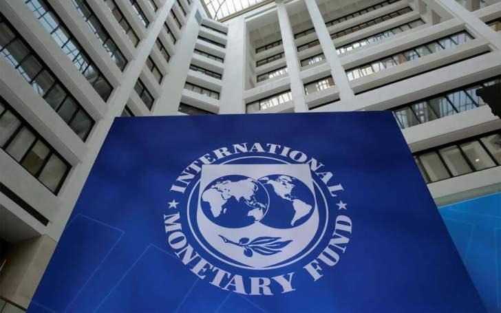 """""""صندوق النقد الدولي"""" يكشف عن ميزة تتمتع بها دول عربية"""