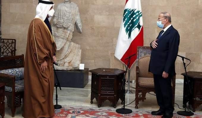الرئيس عون: دعم قطر ومساعدتها للبنان يؤكدان العلاقات المميزة التي تربط بين البلدين