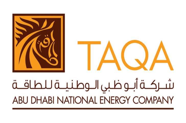 """أرباح """"أبوظبي الوطنية للطاقة"""" ترتفع بنهاية عام 2020"""