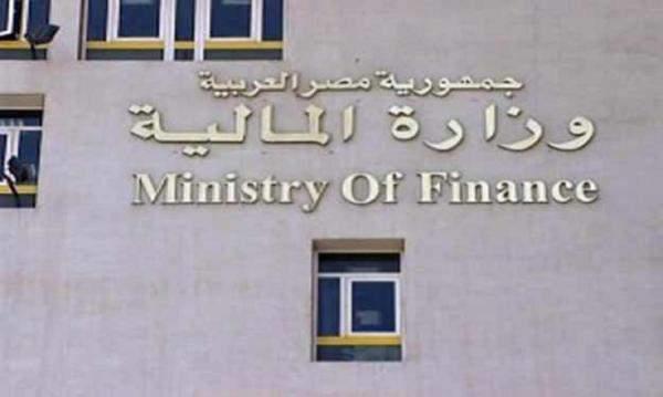وزارة المالية المصرية: تسجيل أعلى عائد للأذون أجل 91 يوما 19.27%