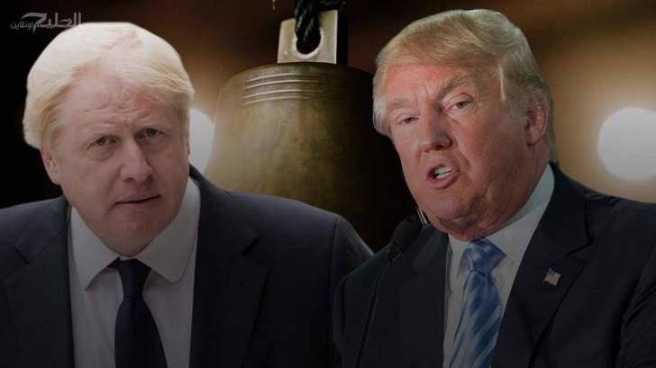 جونسون يطالب ترامب بالتراجع عن فرض رسوم جمركية على منتجات بريطانيةوأوروبية