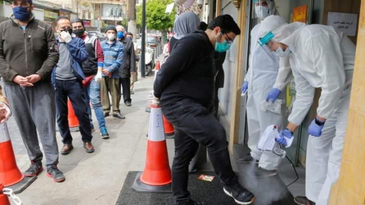 """وزارة الصحة: تسجيل 59 وفاة و 2723 إصابة جديدة بفيروس """"كورونا"""""""