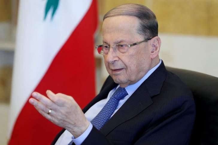 الرئيس عون: دعم الليرة لا يكون بالديون بل بالإنتاج