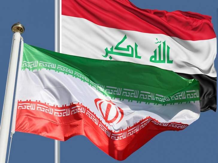 العراق يسعى  لرفع التبادل التجاري مع إيران إلى 20 مليار دولار