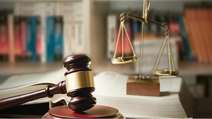 ما هي أنواع العقوبات المختلفة بحسب القانون اللبناني؟