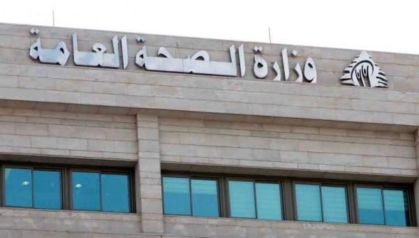 """وزارة الصحة: تسجيل 685 إصابة جديدة بفيروس """"كورونا"""""""