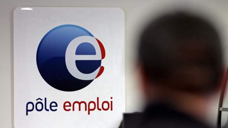 فرنسا.. 2.7 مليون شخص بلا عمل