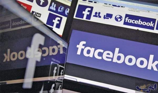 """تراجع تصنيف سهم """"فيسبوك"""" إلى معلق يهبط به 2.5%"""