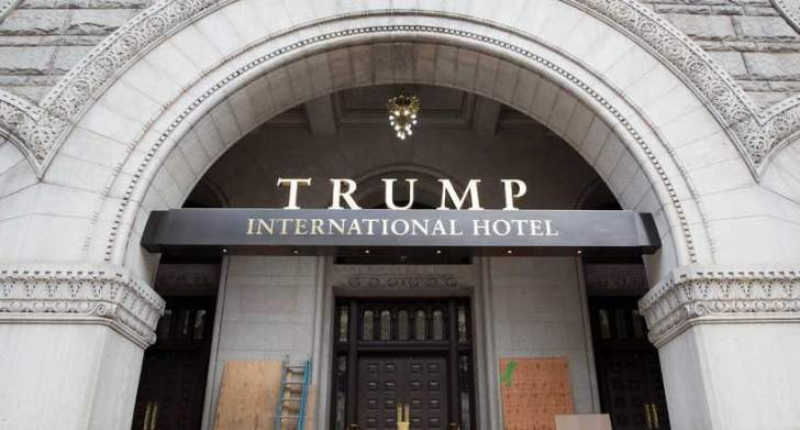 قرب البيت الأبيض.. فندق ترامب يضاعف أسعاره ليلة تنصيب بايدن