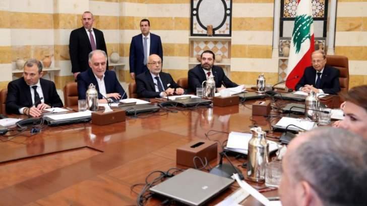 مجلس الوزراء أقر حتى الآن 17 بنداً من الورقة الإصلاحية