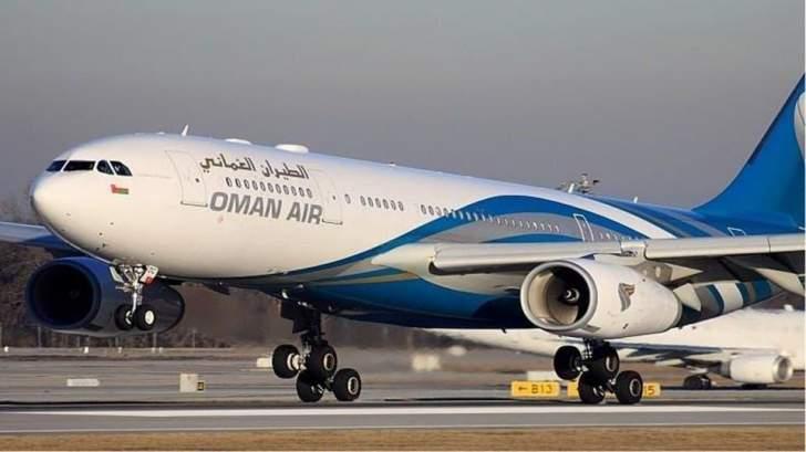 عمان: السماحلشركة ناقلات ثالثة بتسير رحلات طيران محلية