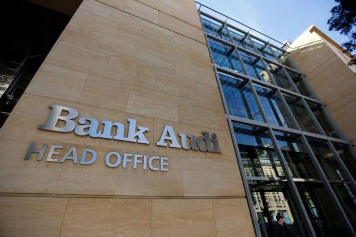 """تقرير """"بنك عوده"""": إرتفاع معدل التضخم 111% في 2020 على أساس سنوي"""