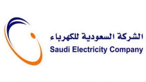 """Résultat de recherche d'images pour """"«السعودية للكهرباء» توفر 109 ملايين برميل ديزل ووقود خام منذ 2016"""""""