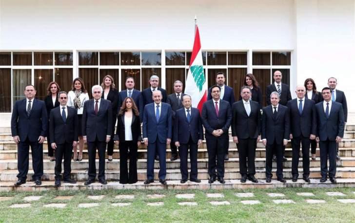 ثقة مرجّحة لحكومة دياب من مؤسسات التمويل الدولية