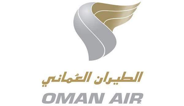 """""""الطيران العُماني"""" يعلق رحلاته إلى تركيا"""