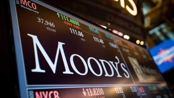 """""""موديز"""": روسيا قادرة على الصمود أمام التقلبات الإقتصادية بسبب """"كورونا"""""""