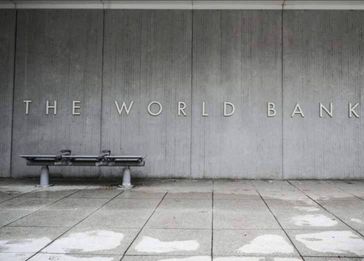 البنك الدولي يخفض توقعاته لأسعار النفط عام 2020