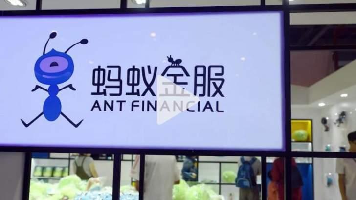 """تعليق الإكتتاب العام لـ""""آنت"""" قد يخفض قيمتها السوقية بنحو 140 مليار دولار"""