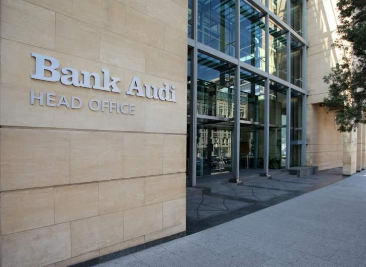 """تقرير """"بنك عوده"""": وكالة """"موديز"""" تخفض نظرتها الائتمانية لتصنيف السعودية إلى سلبية"""
