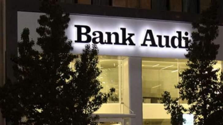 """تقرير""""بنك عودة"""": الحكومة ستعيد النظر في بعض المسائل بخطة الإنعاش"""