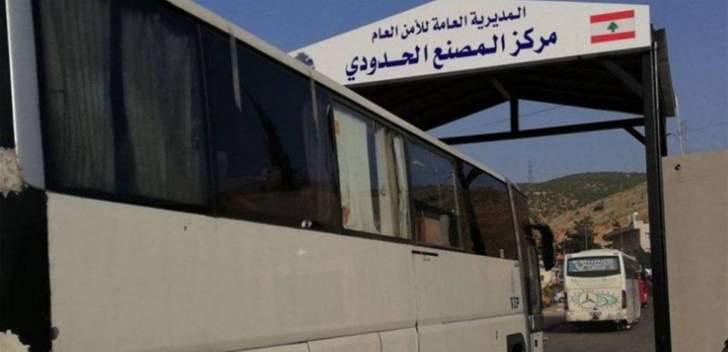 فتح الحدود البرية مع سوريا في 29 أيلول و1 تشرين الأول