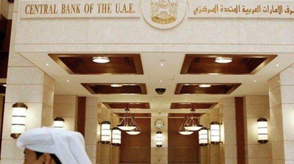 المركزي الإماراتي: 1.64 تريليون درهم السيولة الكلية للإمارات مع نهاية حزيران