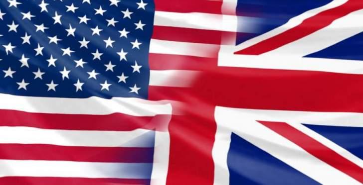 وزيرة التجارة البريطانية تلتقي مع مسؤولين أميركيين كبار هذا الأسبوع