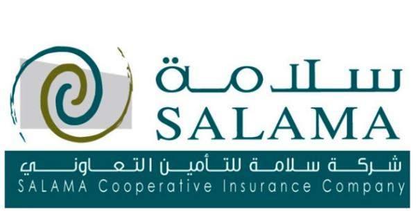 ارتفاع ارباح سلامة للتأمين التعاوني قبل الزكاة إلى 67 5 مليون ريال بنهاية عام 2017