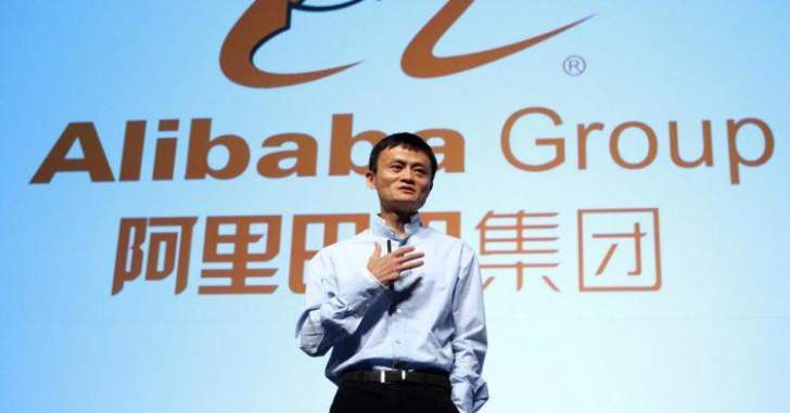 علي بابا الصينية ترجئ طرح أسهم بقيمة 15 مليار دولار في هونغ كونغ