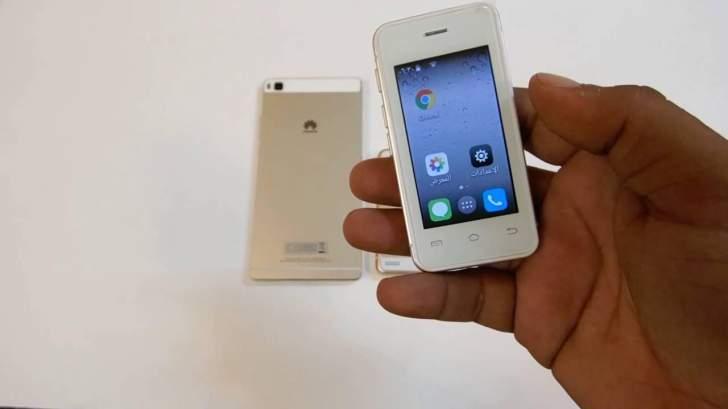 """TCL"" تطلق هاتفها الذكي ""Palm"" والذي يعد أصغرهاتف ذكيفي العالم"
