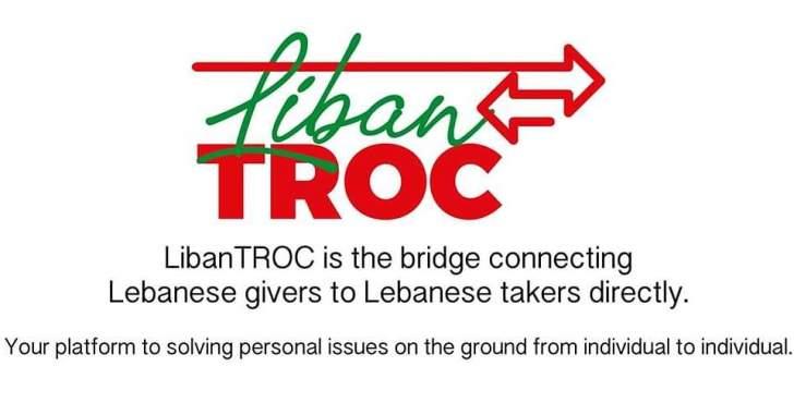 """""""LibanTROC"""".. صفحة رائدة على """"فيسبوك"""" لمساعدة المحتاجين عبر المقايضة والدعم المتبادل"""