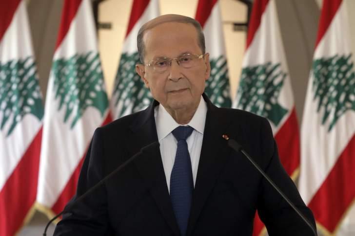 الرئيس عون: لبنان يخوض حرباً اقتصادية شرسة تطال كل مواطن