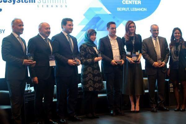 الجراح ممثلاً الحريري في أول قمة لاستدامة النظام الرقمي في لبنان: نبحث عن شريك من القطاع الخاص لبناء National Data Center