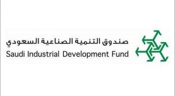 """""""صندوق التنمية الصناعية السعودي"""" بدأ بإدارة الخدمات في برنامج ريادة الشركات الوطنية"""