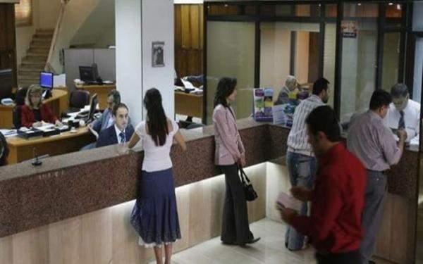 خاص - العاملون في المصارف اللبنانية 25260 موظفاً و47.4% منهم اناث