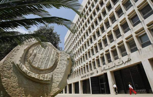 مصرف لبنان: 5.24 مليار دولار قيمة الموجودات المجمَّعة لمصارف الإستثمار خلال نيسان 2018