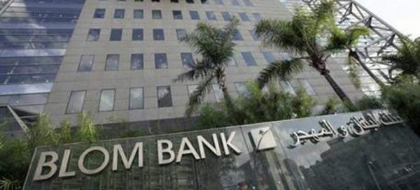 """مؤشر """"PMI بلوم لبنان"""" يسجل أعلى قراءة له منذ حوالى عامين ونصف"""