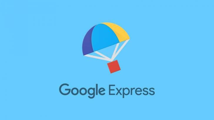 """إغلاق """"غوغل إكسبرس"""" في غضون بضعة أسابيع بعد فشلها في منافسة """"أمازون"""""""