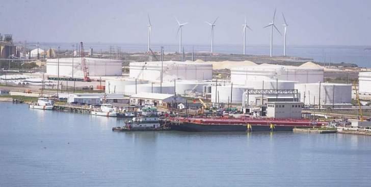 إنخفاض مخزونات النفط العالمية 10.5 مليون برميل لأول مرة في خمسة أشهر