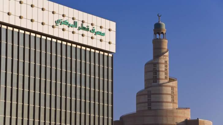 الإحتياطي الأجنبي لقطر يرتفع في آب بنسبة 3.4% إلى 56 مليار دولار