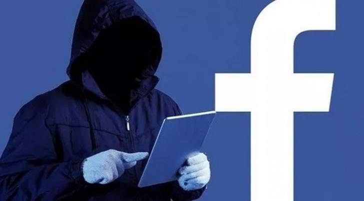 """الإتحاد الأوروبي يفتح تحقيقاً بحق """"فيسبوك"""""""