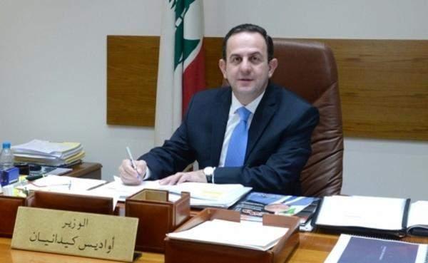 كيدانيان: مكتب وزارة السياحة سيستمر بإستقبال الوافدين السواح