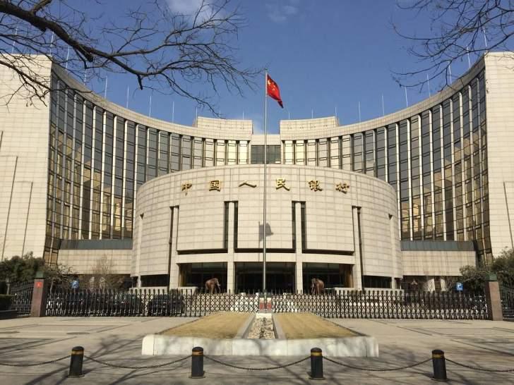 """""""المركزي الصيني"""" يضخ 58 مليار دولار في النظام المالي"""