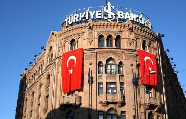 صندوق النقد: المركزي التركي بحاجة لأن يكون مستقلاً تمامًا