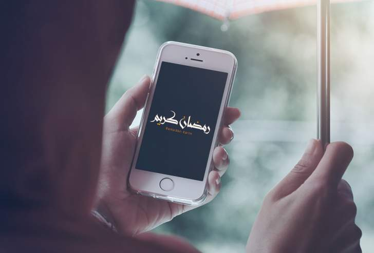 مع تزايد الاستهلاك.. كيف تحافظ على باقة الإنترنت خلال رمضان؟