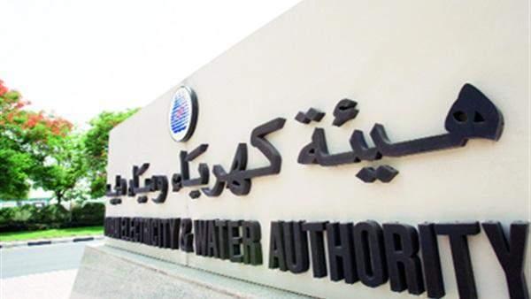 """""""هيئة كهرباء ومياه دبي"""" ترسي عقد بناء المحطة الكهرومائية لتوليد الكهرباء في سد حتا"""